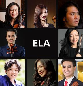 上海ELA室内乐社 歌韵·舞缀