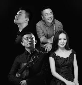 凯风自南 ——南风四重奏成团巡演上海站